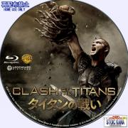 Clash of the Titans-Bbd