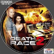 DeathRace2-B