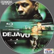 Dejavu-bd