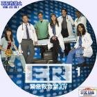 ER S14-01