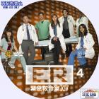 ER S14-04