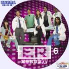 ER S14-06