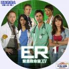 ER-S15-a01