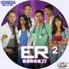 ER-S15-a02