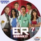 ER-S15-a07