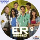 ER-S15-a09