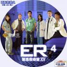 ER-S15-b04