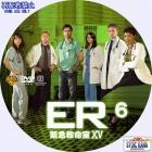 ER-S15-b06