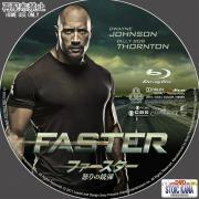 Faster-Abd