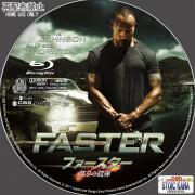 Faster-Bbd