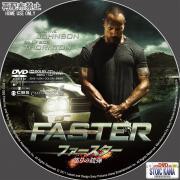 Faster-B
