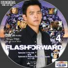 FlashForward-04