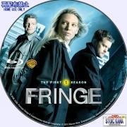 Fringe-bd-S1