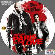 From Paris with Love-Bbd