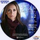 GhostWhisperer-S4-02