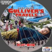 Gulliver's Travels-Abd