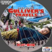 Gulliver's Travels-A
