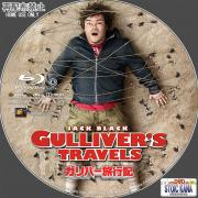 Gulliver's Travels-Cbd