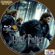 Harry Potter and the Deathly Hallows:Part1-Bbd