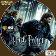 Harry Potter and the Deathly Hallows:Part1-B