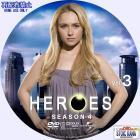 Heroes-S4-03