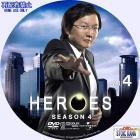 Heroes-S4-04r