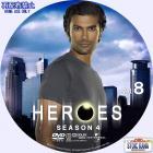 Heroes-S4-08