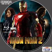 Iron Man 2-Bbd