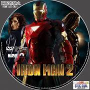 IronMan2-B