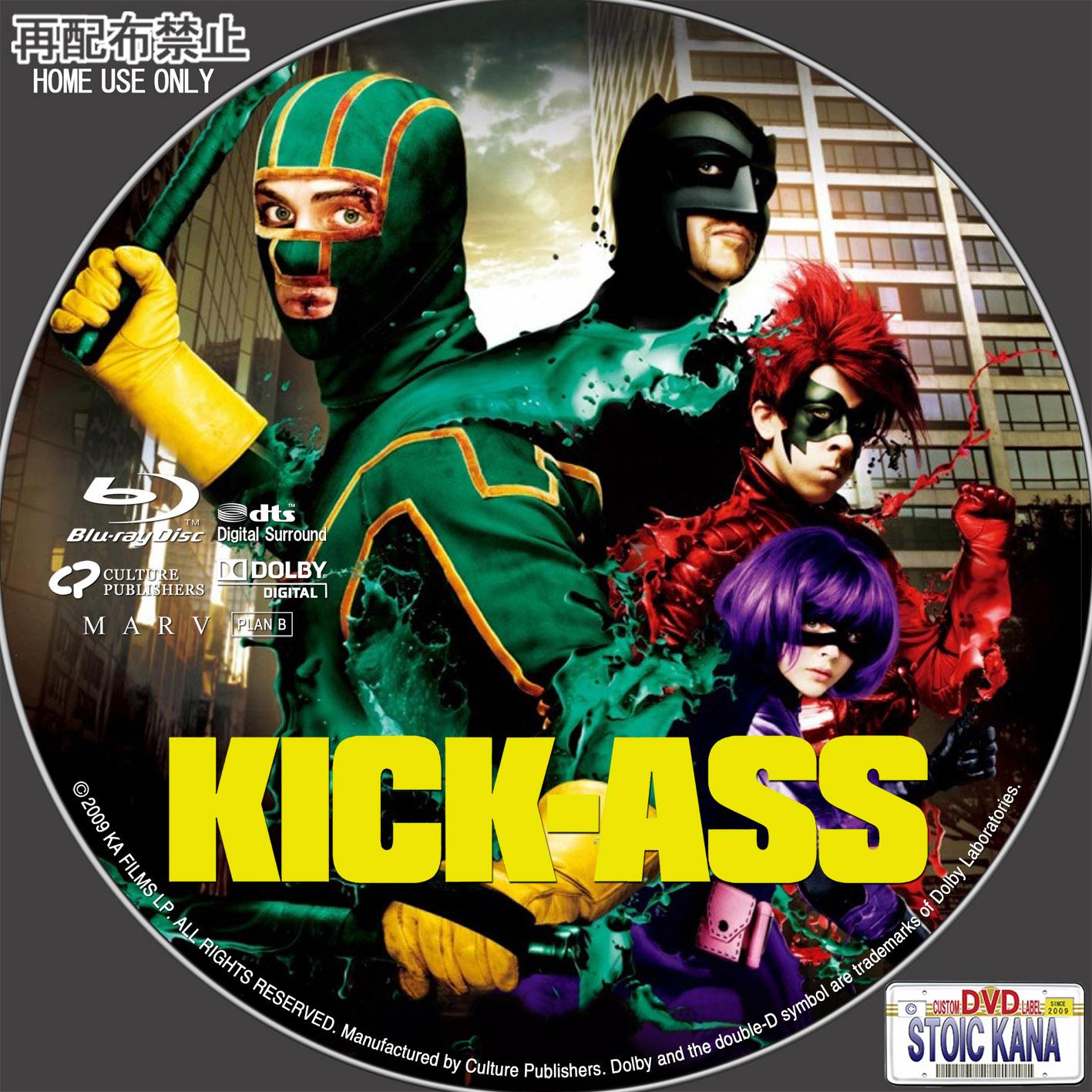 Kick ass 35 dvd be