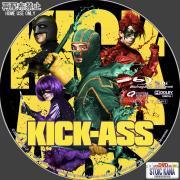 Kick-Ass-Cbd
