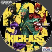 Kick-Ass-C