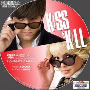 Killers-B