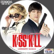 Killers-C