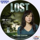 LOST-S6-06b