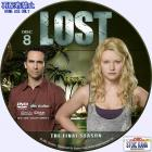 LOST-S6-a08