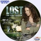 LOST-S6-n02r