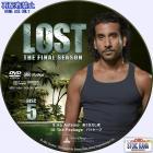 LOST-S6-n05
