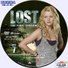 LOST-S6-n07r