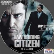 Law Abiding Citizen-A