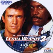 Lethal Weapon2-bd