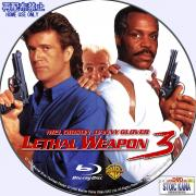 Lethal Weapon3-bd