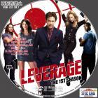 Leverage-S1-01