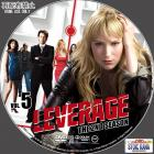 Leverage-S2-b05