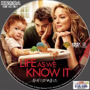 Life As We Know It-B