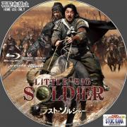 Little Big Soldier-bd