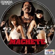 Machete-Abd