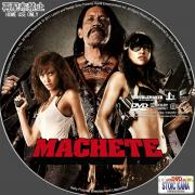 Machete-A