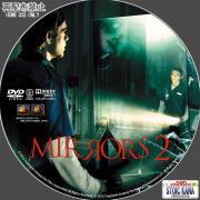 Mirrors2-B