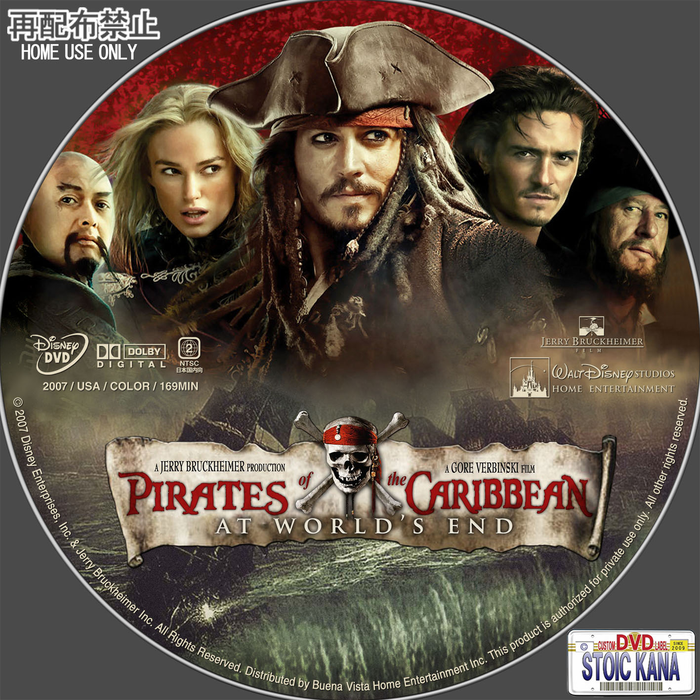 Pirates of the caribbean fakeporn naked clips